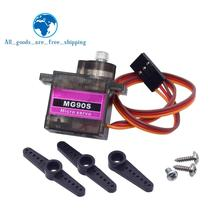 TZT  MG90S Metal gear Digital 9g Servo For Rc Helicopter plane boat car MG90 9G IN STOCK