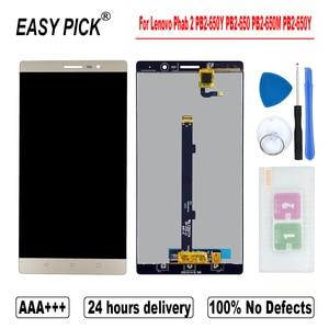 Image 2 - Dành Cho Lenovo Phab 2 PB2 650Y PB2 650 PB2 650M PB2 650Y Màn Hình Hiển Thị LCD Bộ Số Hóa Cảm Ứng Thay Thế