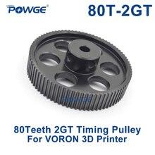 POWGE VORON DESIGN 80 зубьев 2MGT 2GT, зубчатый шкив с отверстием 5 мм для GT2, 2 м, открытая синхронная ширина ленты 9/10 мм, 80 зубов, 80 T, 3D принтер