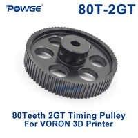 POWGE VORON DISEGNO 80 Denti 2MGT 2GT Puleggia Dentata Bore 5 millimetri per GT2 2M Aperto cinghia Sincrona cinghia di larghezza 9/10 millimetri 80 Denti 80 T 3D stampante