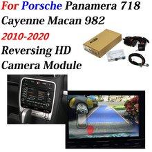 Автомобильная фронтальная камера Bakcup для Porsche Panamera, Cayenne, Cayenne, Cayman, Macan, 982/718 дисплей, 7 8,8 дюйма, 12,3 дюйма, PCM, парковочная камера