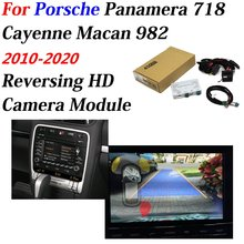 """Car Front Bakcup Rear camera For Porsche Panamera/Cayenne/Cayman/Macan/982/718 Display 7 8.8"""" 12.3"""" PCM System Parking Camera"""