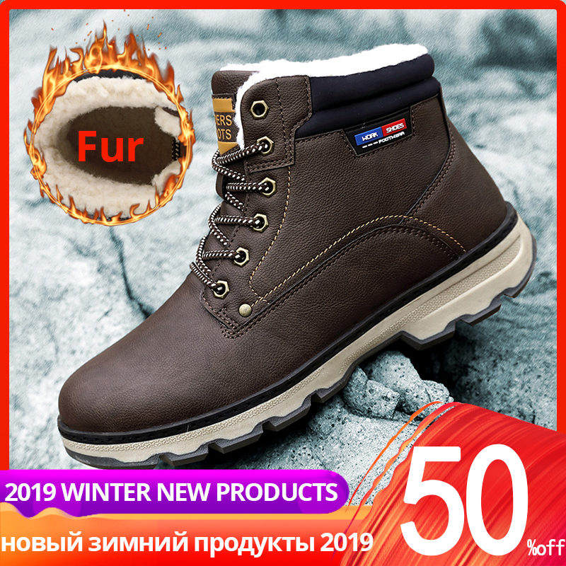 Shoes Men Winter Leather High Top Ankle Warm Casual High Quality With Fur Plush Men Winter Boots #XWA9709
