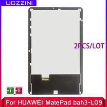 2Pcs AAA+ LCD Screen 10.4