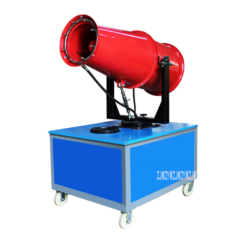 YQ Q15 40m Semi Automatic Fog Gun Machine Building Site Vehicle Mounted Industrial Sprayer Dust Removal Fogging Equipment|Power Tool Sets| |  - title=