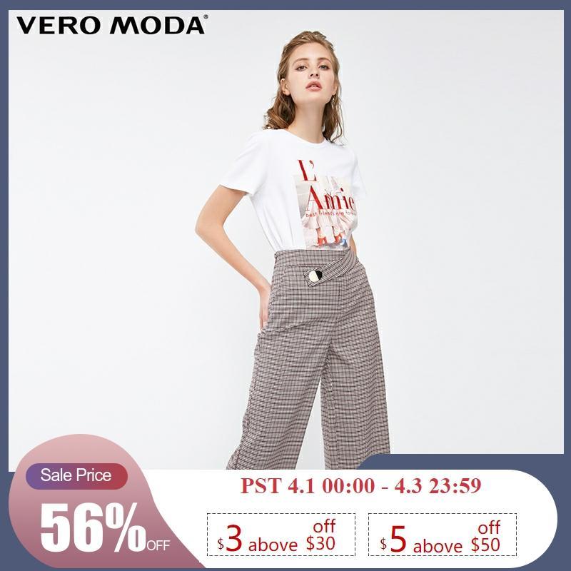 Vero Moda New Women's Houndstooth Wide-leg Plaid Capri Pants   31836J514