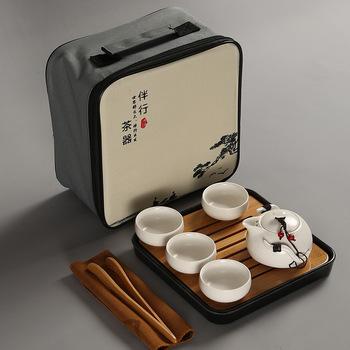 Nowy chiński herbata prezent podróży zestaw herbaty Kung Fu zestaw herbaty przenośny czajniczek porcelany Teaset Gaiwan kubki herbaty herbaty ceremonia herbaty narzędzie tanie i dobre opinie MYHEYMEILY CN (pochodzenie) Ceramic 10