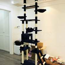 600 Tongtianzhu cat climbing frame sisal cat paradise cat jumping platform cat tree lying cat shelf cat nest integrated large(China)