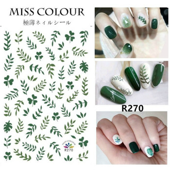 3D Nail Sticker Floral Adhesive Plants Lovely Strawberry Flowers Nail Transfer Sticker Decals Nail Art Decoration Christmas image
