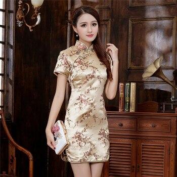 Elegant Flower Women Qipao Sexy Slim Mini Cheongsam Vintage Classic Vestidos Exquisite High Split Satin Chinese Dress Plus Size