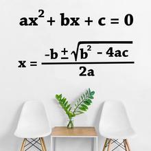 Open School Quarter Two Comparison Wall Stickers Quadratic Formula Math Vinyl Education Classroom Decals
