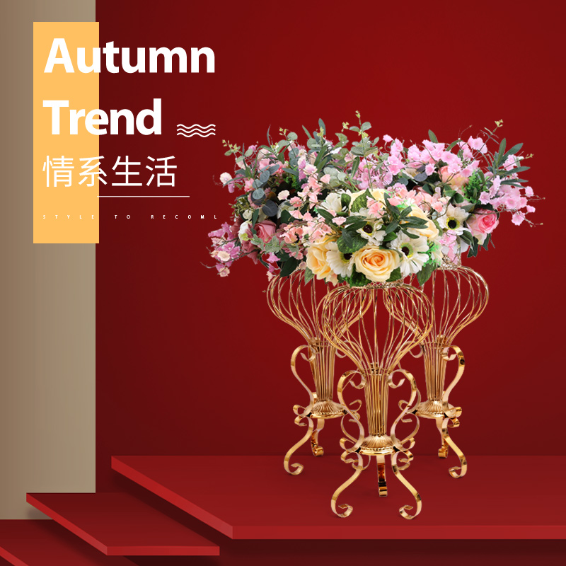 Wedding Props Electroplating Gold Wrought Iron Hollow Flower Stand Flower Wedding Supplies Table Flower Arrangement Road Lead