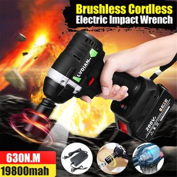 288VF 630N Brushless Cordless Electric Impact Wrench 19800mAh Powerful Tool Two  Battery One Charger
