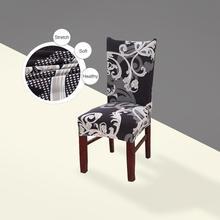 Funda para silla de comedor Vintage con estampado oscuro, funda elástica extraíble para silla de comedor y banquete para silla moderna de cocina
