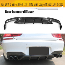 цена на 6 Series carbon fiber rear diffuser for BMW F06 F12 F13 M6 M sport bumper 2012 - 2016 Convertible 640i 650i