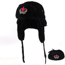 new kids hats for winter Sovjet Militaire red star USSR Russia Bomber