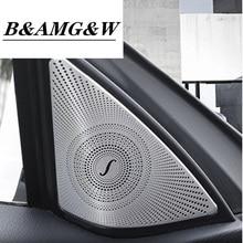 цена на Car styling Door Audio Speaker Decorative Strip Covers stickers Trim for Mercedes Benz E class Coupe W207 C207 Auto Accessories