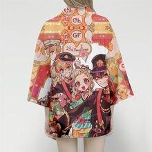 Anime Toilet Bound Hanako kun Japanese Style Kimono Haori Men Women Cardigan Chinese Traditional Japanese kimono Asian Clothes