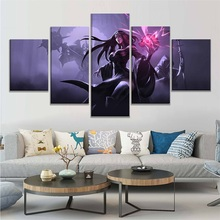 Canvas Painting Print Modular Poster 5 Pieces/pcs Albion Online Game Wall Artwork HD Pictures Minimalism Bedroom Home Decoration