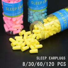 Earplugs Noise Reduction Sleep Foam Plug Canceling Music Anti Reusable For Snoring Earplug Sound Insulation Sleeping Ear Plugs