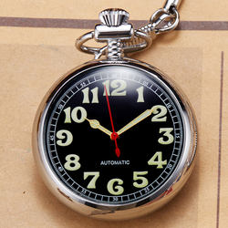 Серебряные карманные часы, медные Автоматические Механические карманные часы для мужчин и женщин, скелет, стимпанк, с автоматическим завод...