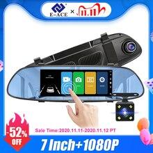 E ACE جهاز تسجيل فيديو رقمي للسيارات FHD 1080P 7.0 بوصة مسجل فيديو مرآة عدسة كاميرا مزدوجة مع كاميرا الرؤية الخلفية السيارات مسجل داش كام