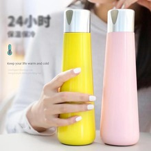 cup New smart cup reminder drink cup stainless steel bullet cup 316 ladies cup creative personality cup