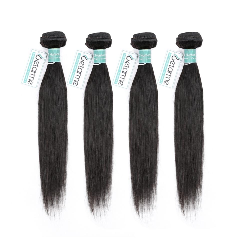 Getarme Straight Hair Bundles Peruvian Hair Weave Bundles 100% Human Hair Bundles Natural Color Remy Hair Weave 4 Pieces/Lot