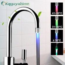 Светодиодный смеситель для воды Kaguyahime, светящаяся цветная насадка для крана для ванной, кухни, светильник, 3 цвета, 7 цветов