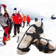 Альпинистские зимние универсальные бутсы с 24 зубьями для альпинизма, альпинизма, пешего туризма, шипы, уличная нескользящая обувь, кошки
