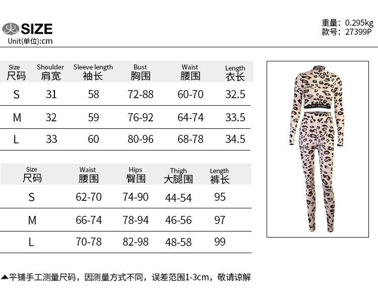 2020 Women Fall Clothes Homewear Leopard Print Tops Long Sleeve Turtleneck Pants 2 Piece Sets Outfits Tracksuit