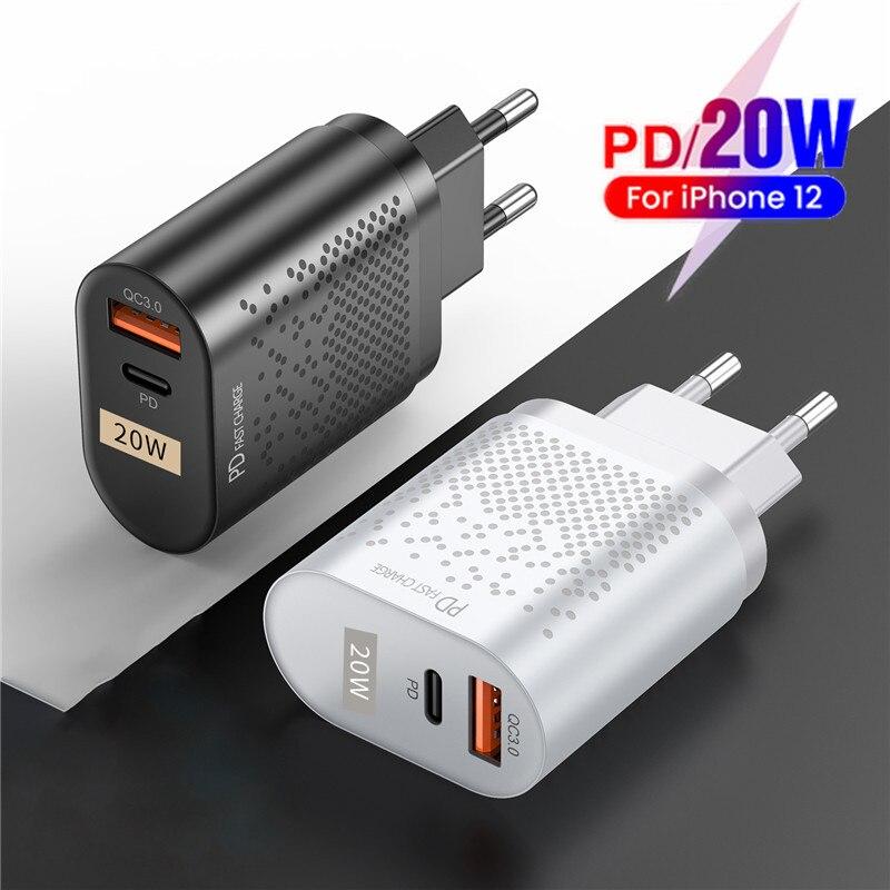 20 Вт USB Type C зарядное устройство для iPhone 12 Pro Max Mini Quick Charge 3,0 QC PD 20 Вт USB-C Быстрая зарядка дорожная Стена Для iPhone 12