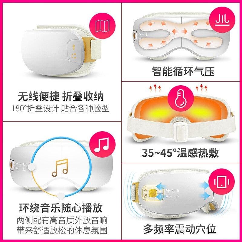 Высококлассный Интеллектуальный беспроводной массажер для глаз с воздушным давлением Вибрация термоупаковка защита для глаз аппарат для ... - 3