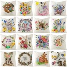 Luanqi 17,3 ''наволочка с пасхальными украшениями, чехол для подушки, льняная Мягкая Наволочка 45x45, домашний декор для дивана, кролик, цветок, яйцо