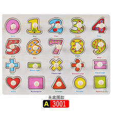 Baby Early Educational Toys Arabic Numerals Interest Graphic Wooden Puzzle Kids Toys Alphabet Digit Learning Wood Jigsaw Gifts(China)