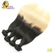 Facebeauty cheveux Remy péruviens, extensions capillaires lisses ombrées, blond platine 1B 613, deux tons, 1 pièce