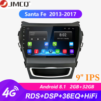 9 2 Din IPS Android 2G+32G Car Radio for Hyundai Santa Fe 3 2013 2017 RDS DSP Auto Audio Navigation GPS Navi Head Unit + Frame