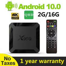Leadcool qhd tv x96q android 100 box Лидер продаж для Франции