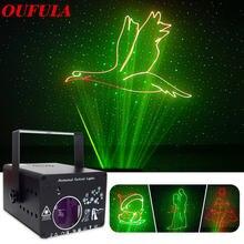 Dlmh 3d полноцветный анимационный лазерный проекционный светильник