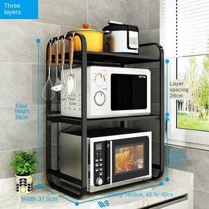Retractable kitchen microwave