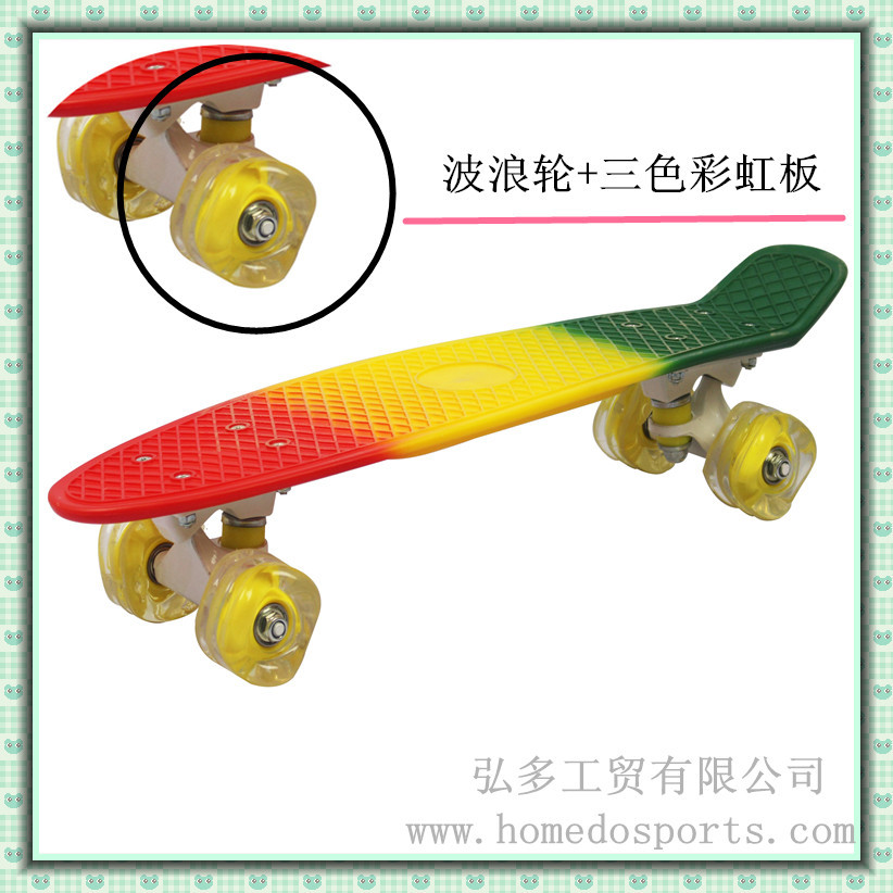 One's Hair Skateboard High Grade Four Wheel Child Three-color Plate Banana Plastic Slide Plate Wave Skateboards Manufacturers Di