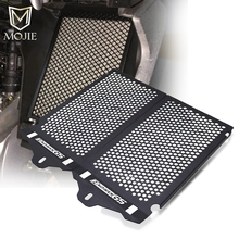 Motorcycle Engine Radiator Bezel Grille Protector Grill Guard Cover For BMW R1250GS R1250 GS R 1250 GS LC ADV Adventure 2019