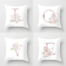 Funda de cojín con letra inglesa rosa y oro rosa, regalo de San Valentín, funda de almohada decorativa Kissen para sofá, coche, sofá y hogar
