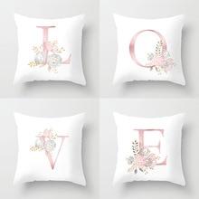 Housse de coussin décorative Rose or avec lettres anglaises, pour canapé, voiture, canapé de maison