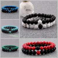2Pcs Distance Bracelet for Couples Lovers Bracelet Men Women Natural Stone Yin Yang Beaded Bracelets Girlfriend Valentines Gifts
