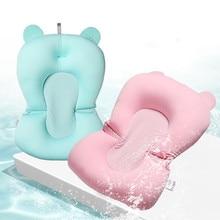 Детский коврик для ванной, нескользящий коврик для ванной, безопасное сиденье для купания для новорожденных, поддерживающая кровать для ванны