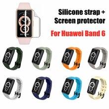 สายซิลิโคน + ป้องกันฟิล์มสำหรับ Huawei Band 6 NFC สมาร์ทเปลี่ยนสายรัดข้อมือสำหรับ Huawei Band6ฝาครอบ