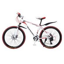 Bicicleta de Montaña bicicleta de 26 pulgadas bicicletas de carretera Estudiante Adulto Ultra Light peso velocidad portátil 21 velocidad alta carbono cuadro de acero para bicicleta