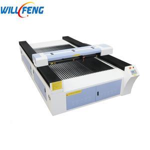 Image 2 - יהיה פנג 1325 Co2 לייזר חריטה וחותך מכונה 80 w 180 w לייזר T להב שולחן עבור לחתוך אקריליק MDF עץ ABS גיליון
