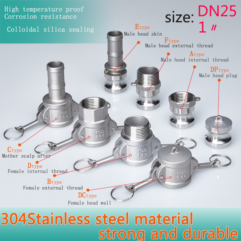 Quick joint of 304 stainless steel Camlock Couplings DN25 1